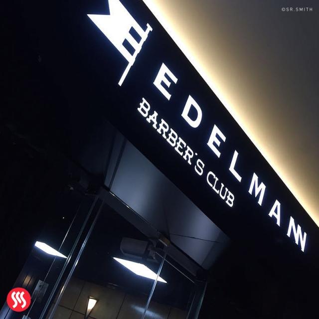 full_edelmann_3