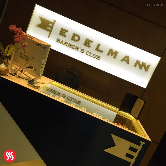full_edelmann_5